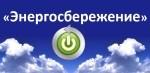 ООО «ЭнергоТехноСервис»