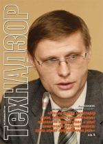 ТехНАДЗОР № 2 (39) февраль 2010 г.
